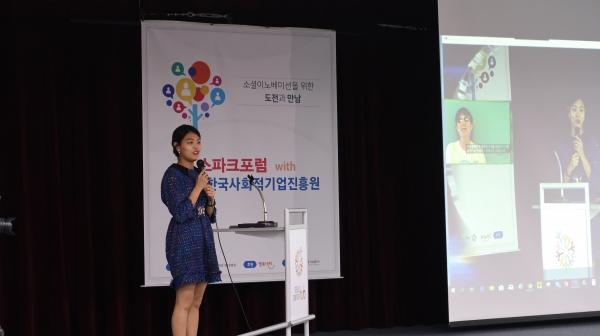 "[Eroun-net] ""The mind meeds the spirit of a social entrepreneur… Korean At Your Door for global market"""
